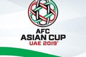 Nhận Định Cho Các Trận Đấu Tại Giải Asian Cup 2019.